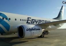 Egipto por el Nilo & Dubai - 10 de Abril 2018